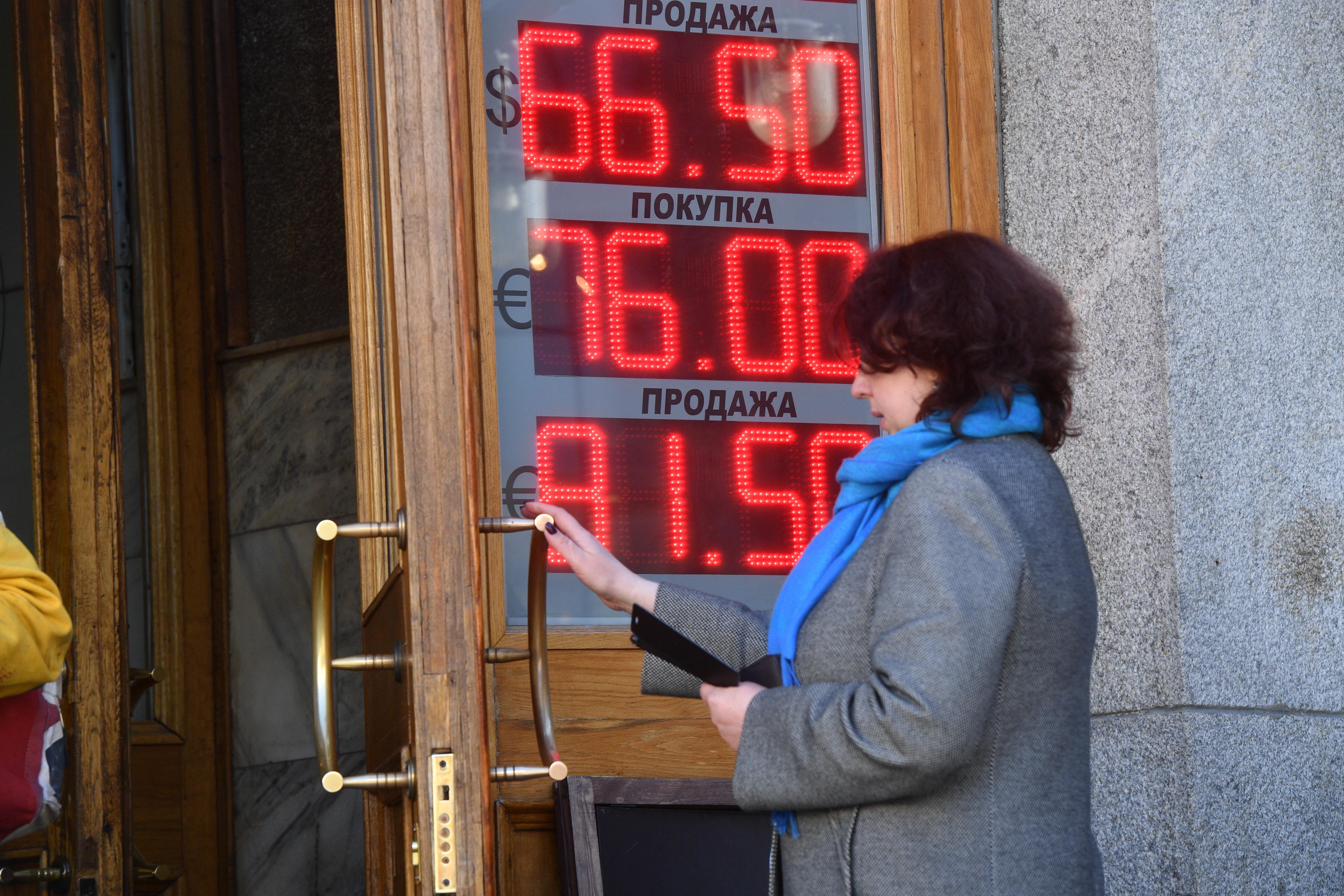MDMA Куплю Камышин Синтетика дешево Березники