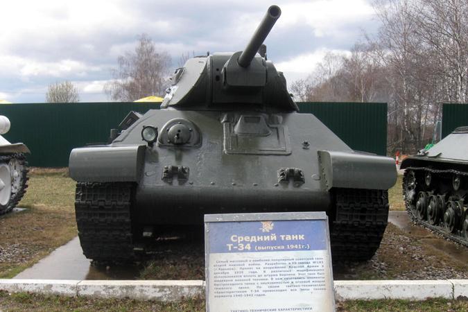 Танковый музей в Кубинке: